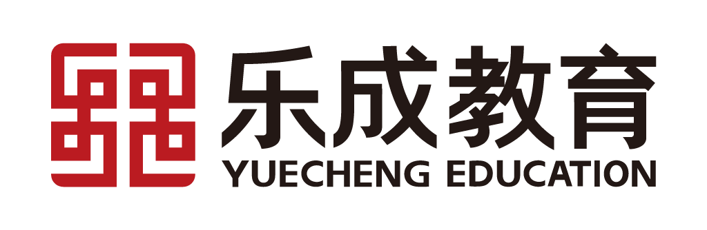 China in Asia (School): YueCheng Education - Private Schools - China