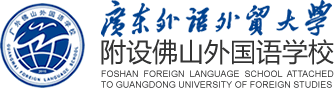 China in Asia (School): Foshan Foreign language School (Guangdong University) - Private School - China