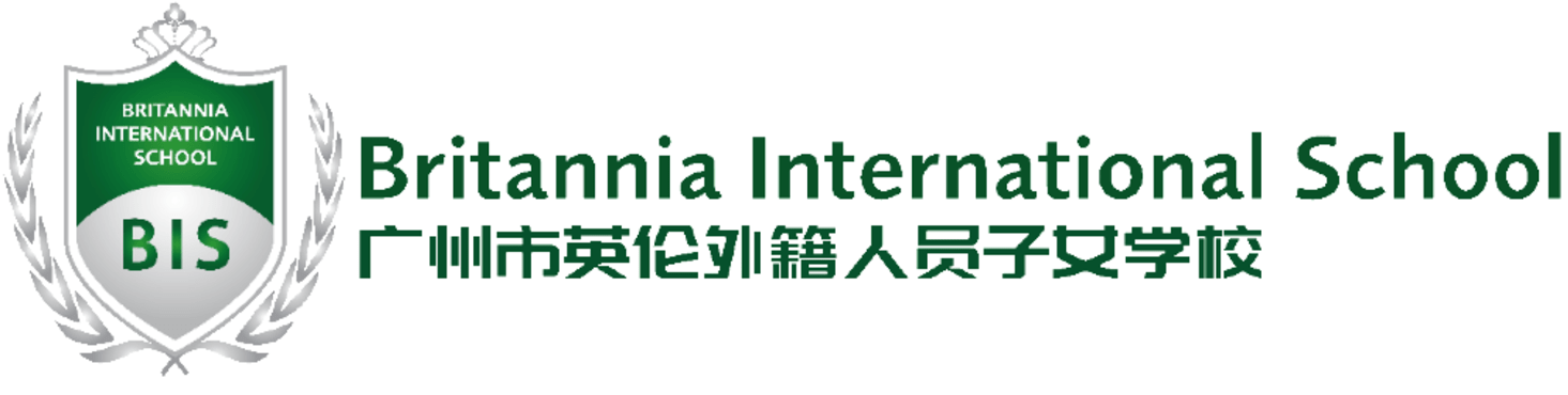 China in Asia (School): Britannia International School (BIS) - International School - China