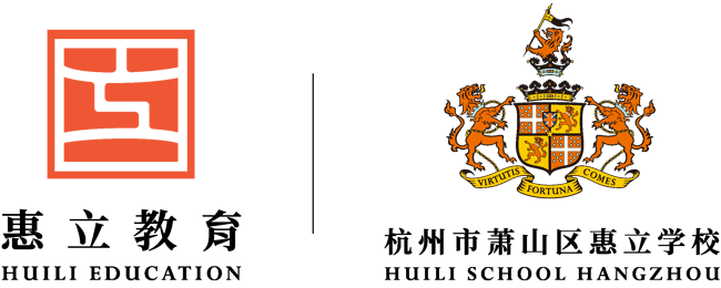 China in Asia (school): Huili School Hangzhou (Huili Education) - Private School - China