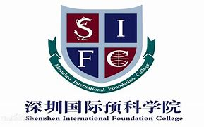 China in Asia (School): Shenzhen International Foundation College (SIFC) - International School - China