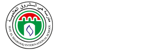 Oman in Asia (School): Hay Al Sharooq International School - International School - Oman