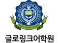 Korea, South in Asia (School): Jinhae Campus  - Private School - South Korea