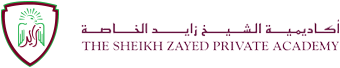 United Arab Emirates in Asia (School): The Sheikh Zayed Private Academy for Boys (SZPAB) - Private School - United Arab Emirates