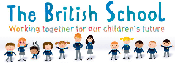 United Kingdom in Europe (School): The British School - Private School - United Kingdom