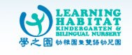 Hong Kong in Asia (School): Learning Habitat Kindergarten & Bilingual Nursery (LHK) - Private Schools - Hong Kong