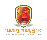Korea South in Asia (School): Red Wagon English - Private English Institute - South Korea