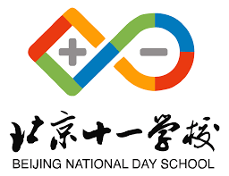 China in Asia (School): Beijing National Day School (BNDS) - National Day School - China