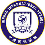 China in Asia (School): NingBo International School - International School - China